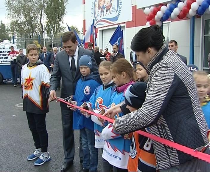 Масштабное городское событие: торжественное открытие ФОКа с ледовой ареной