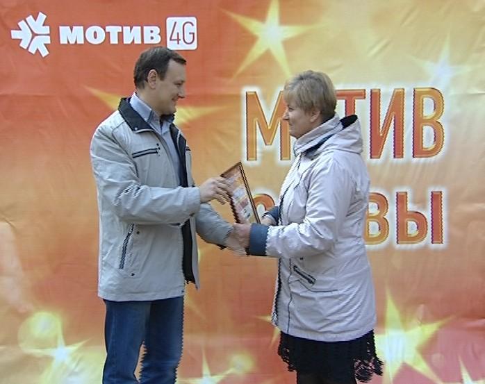 «Канал-С» при поддержке компании «Мотив» провел конкурс «Мотив славы». Сегодня награждали победителя и призеров