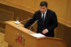 Евгений Куйвашев опубликовал предвыборную статью с планами на пять лет