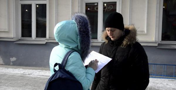Десант ВНИИ МВД России промониторил мнение свердловчан о полиции