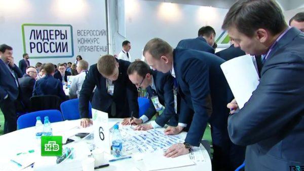 До завершения регистрации участников на всероссийский конкурс «Лидеры России» осталось менее суток