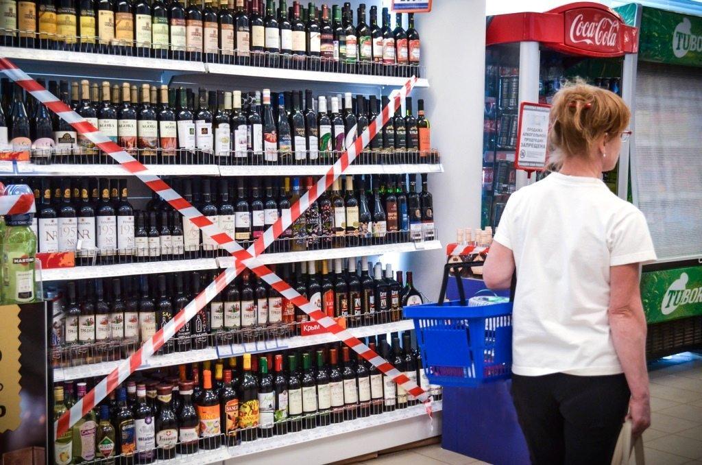 В Серове в День города ограничат продажу алкоголя
